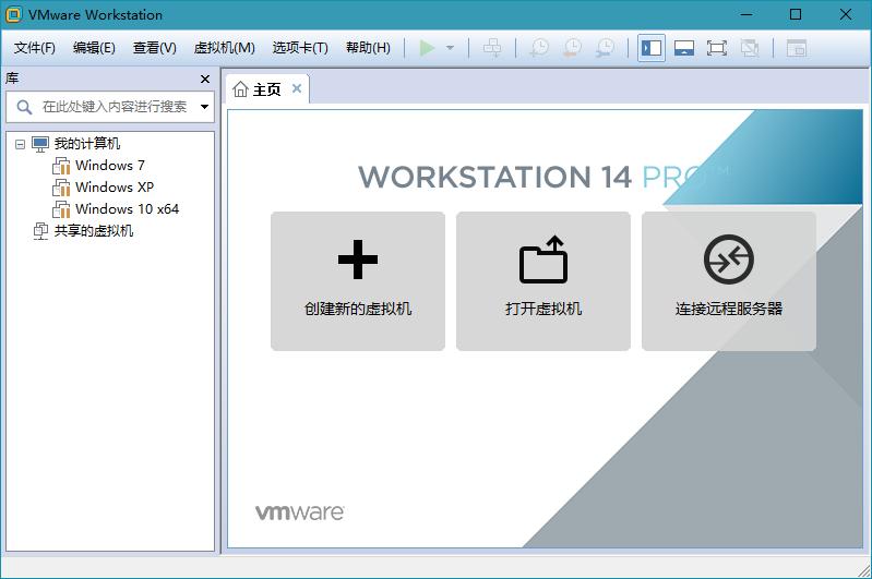 VMware vSphere Client下载地址
