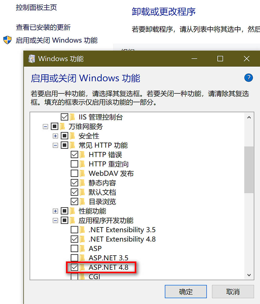 Windows-IIS